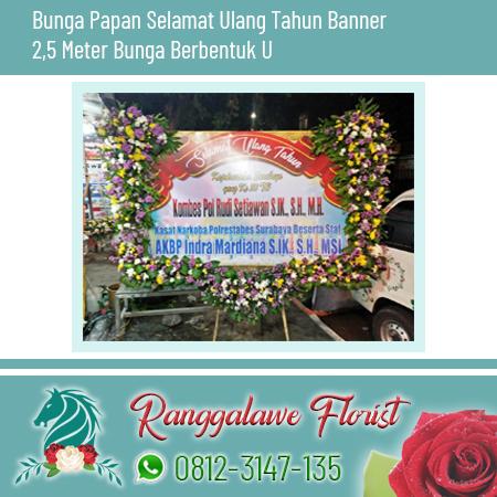 jual bunga papan selamat ulang tahun banner 2.5 meter