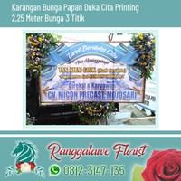 Bunga Papan Duka Cita Printing 2.25 Meter Tema Biru Bunga 3 Titik Kayoon Surabaya