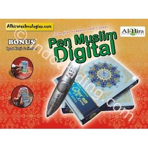 Pen Muslim Al Quran Al Karim