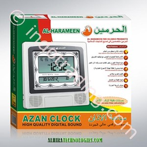 Jam Meja Digital Azan Sholat 07