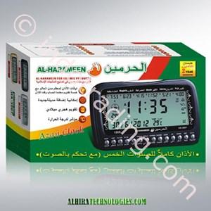 Jam Meja Digital Azan Sholat 05