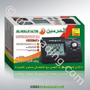 Jam Meja Digital Azan Sholat 04