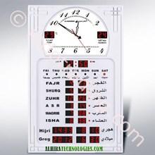Jam Dinding Digital Azan Sholat 02