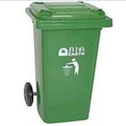 Tempat Sampah BIO 100 Liter 2310 Green Leaf 1