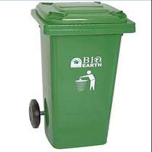 Tempat Sampah BIO 100 Liter 2310 Green Leaf