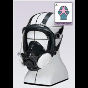Respirator Catridge Kimia