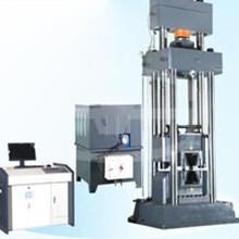 WAW-3000A/4000A/5000A microcomputer controlled electro-hydraulic servo universal testing machine