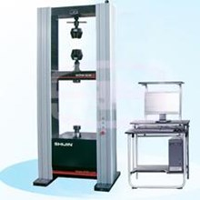 WDW-50E Series Microcomputer Controlled Electronic Universal Testing Machine