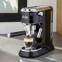 Espresso Machine Delonghi Dedica EC 680