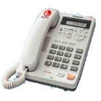 Telepon Rumah Caller Id