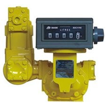 Flow Meter bahan bakar 2 inchi
