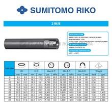 Hydraulic hose Sumitomo 2W B