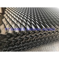 Jual Expanded Mesh 2