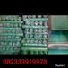 produk plastik pertanian Kasa Hijau