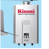Jual Dispenser Air Rinnai