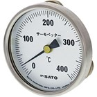 Sk Sato - Bimetal Thermometer for Surface Temperature w/ magnet (0 to 400°C) 1
