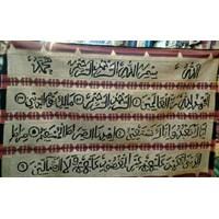 Jual Kain Tapis Motif Al-Fatihah 2