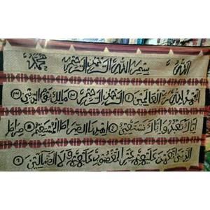 Kain Tapis Motif Al-Fatihah