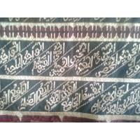 Tapis Motif Asmaul Husna 1
