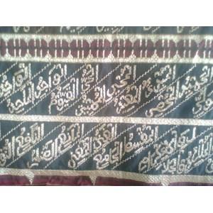 Tapis Motif Asmaul Husna
