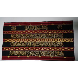 Sell Woven Tapestry Embroidery Motif Ayat Kursi From Indonesia By