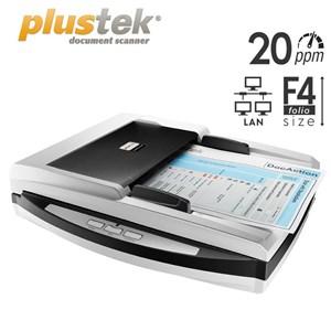 Scanner Network Plustek Pn2040 (20Ppm)
