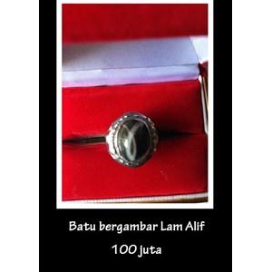 Batu Bergambar Lam Alif