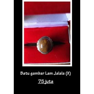 Batu Gambar Lam Jalala (X)