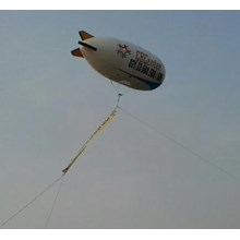 Zeppelin blimp