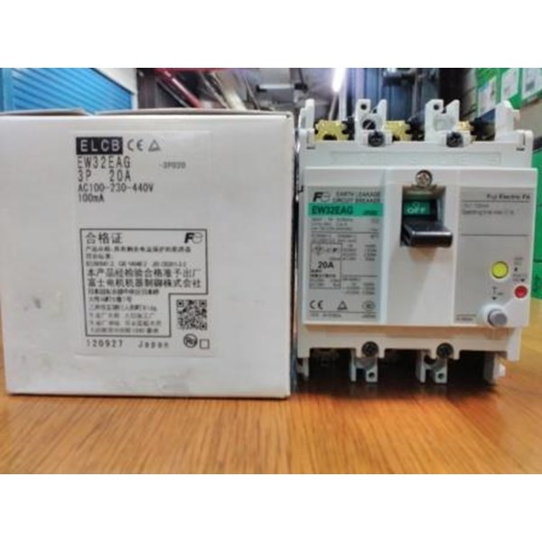 Mold Case Circuit Breaker LS ABN 203C