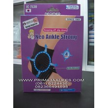 neomed ankle stong jc-7530