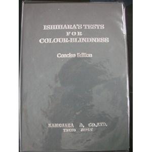 Buku Isi Hara