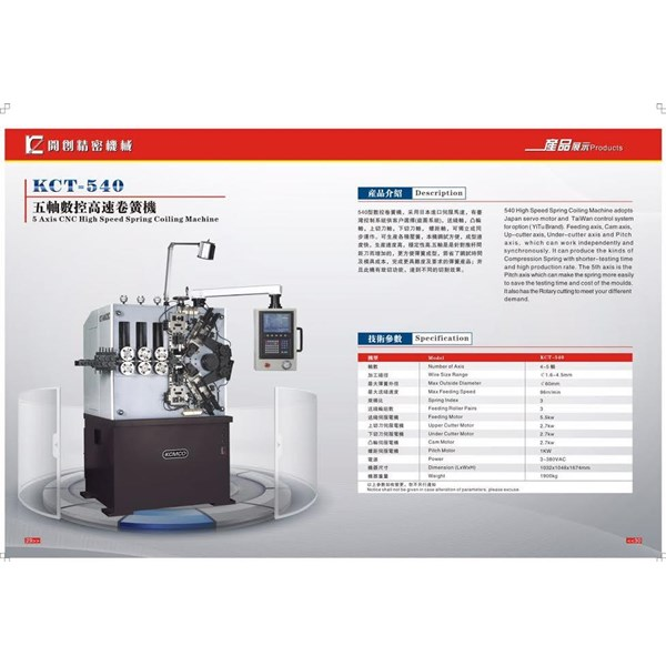 Print Machine CNC Coil Spring