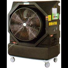 Water Cooling Fan