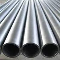 Pipa Aluminium Plat Bahan Aluminium 1