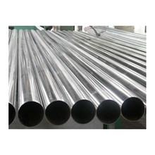 Harga Pipa Aluminium