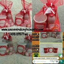 Paket Souvenir Mug dan Snack 4 Macam