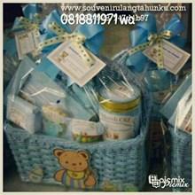 Paket Souvenir Rotan Tempat Majalah dan Toples Cookies Handuk Label DLL