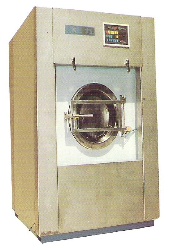 Laundry Water Extractor ~ Sell full automatic washing s water extractor machine