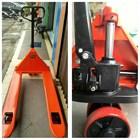 Hydraulic Pallet Truck Hand Lift Truck 7