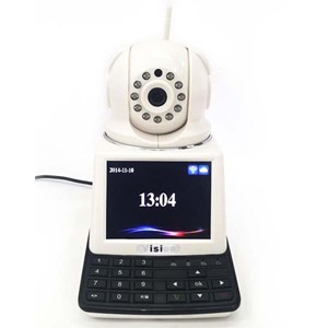 Dari Kamera CCTV IP Kamera Wireless 4 In 1 : Dvr + Alarm + Video Call Robot Vision   5