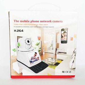 Dari Kamera CCTV IP Kamera Wireless 4 In 1 : Dvr + Alarm + Video Call Robot Vision   1