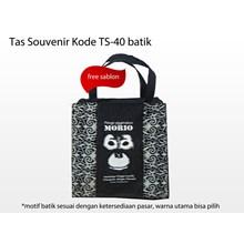 TAS SOUVENIR BATIK KODE: TS-40 BATIK
