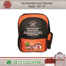 Children's backpacks School Code: BC-10
