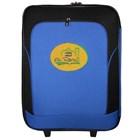 Paket Tas Troley Travel Haji & Umroh Kode TRS-20 2