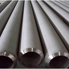 Pipa Stainles Steel 304 & 316