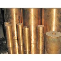 Jual Material Bronze