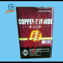 Copper Cyanide Incheon - Korea