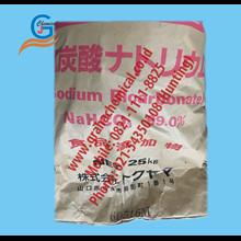 Sodium Bicarbonate - NaHCO3 99% Ex Tokuyama Japan