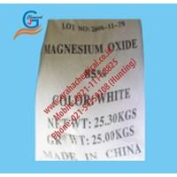 Magnesium Oxide Ex China 1